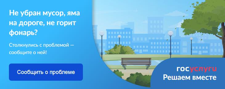 pos.gosuslugi.ru/form/
